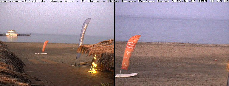 WebCam ProCenter Equinox - Marsa Alam
